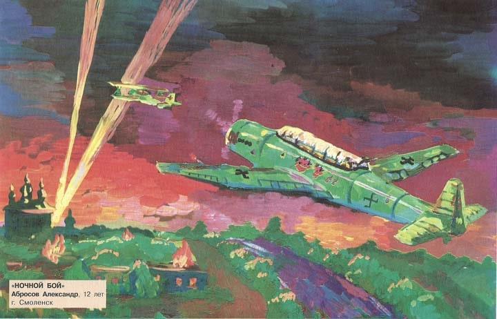Ночной бой - рисунок на День Победы