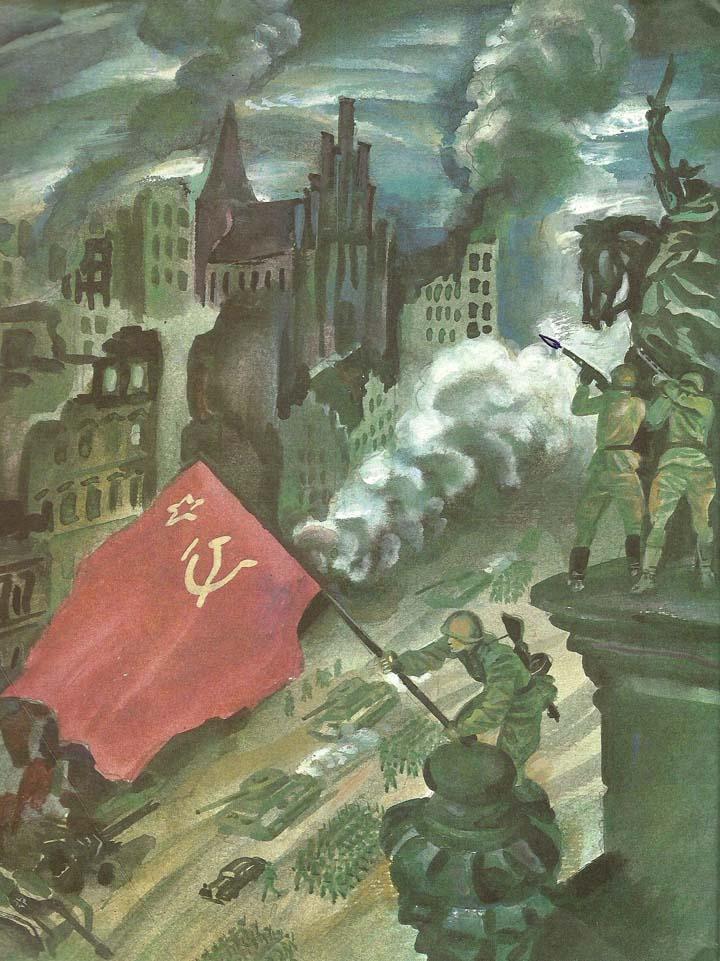 рисунок на тему День Победы